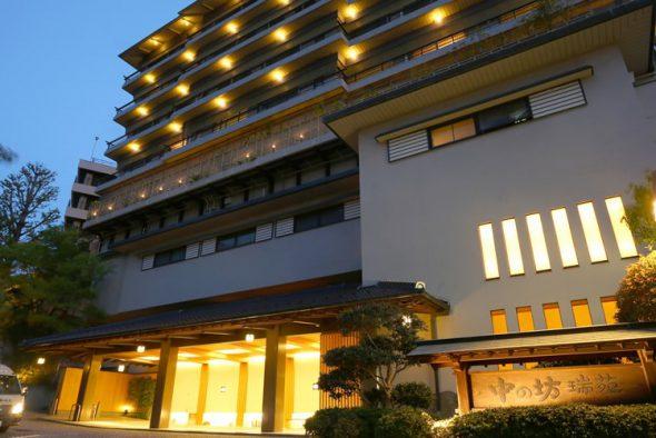 関西エリアで人気の兵庫県有馬温泉!有名高級旅館の客室係大募集…